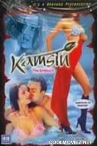 Kamsin: The Untouched (1997) B Grade Movie