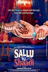 Sallu Ki Shaadi (2017) Hindi Movie