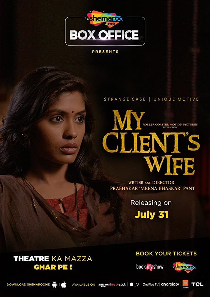 my client's wife 2020 Hindi full movie Download