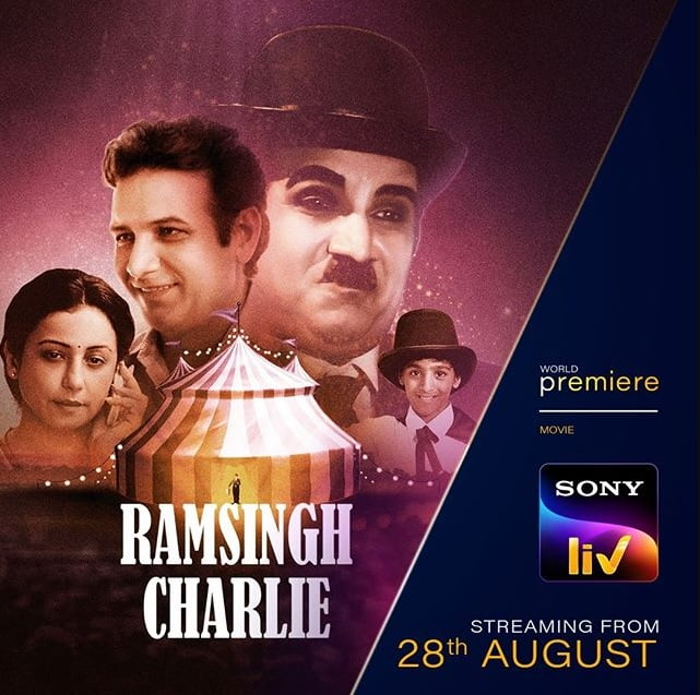 Ramsingh charlie 2020 full movie Download