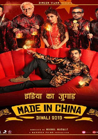 Made In China 2019 WEBRip 300MB Full Hindi Movie Download 480p Watch Online Free bolly4u