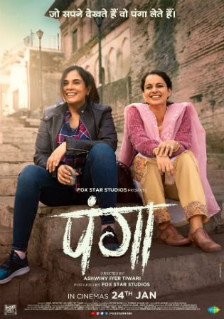 Panga 2020 Pre DVDRip 300MB Full Hindi Movie Download 480p Watch Online Free bolly4u