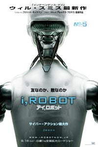 Download I Robot (2004) Full Movie In Hindi (Dual Audio) 480p [300MB]