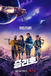 Download Netflix Space Sweepers (2021) Movie In {Hindi-English} 480p [450MB] || 720p [1GB]