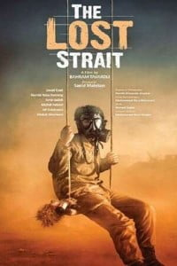 Download The Lost Strait (2018) Full Movie In (Hindi-English) 480p [300MB] || 720p [800MB]