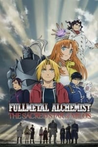 Download FullMetal Alchemist The Sacred Star of Milos (2011) Full Movie In Hindi 720p [650MB]