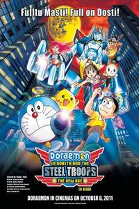 Download Doraemon in Nobita and the Steel Troops (2011) Full Movie In Hindi 480p [300MB]