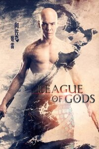 Download League Of Gods (2016) Full Movie In Hindi (Dual Audio) 480p [300MB]