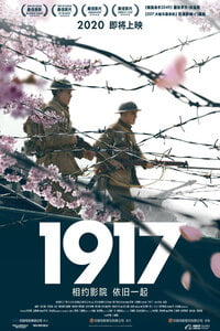 Download 1917 (2019) Movie In {English With Hindi Subtitles} 480p [450MB]    720p [1GB]
