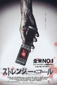 Download When a Stranger Calls (2006) Full Movie In Hindi (Dual Audio) 480p [300MB]